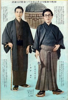 """A couple images of more formal, but still common """"daily"""" traditional men's clothing from around the time period of the story. Japanese Outfits, Japanese Fashion, Asian Fashion, Japanese Clothing, Japanese Dresses, Fashion Men, Male Kimono, Yukata Kimono, Japanese Kimono Male"""