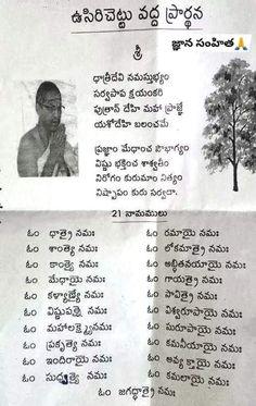 Vedic Mantras, Hindu Mantras, Apj Quotes, Wisdom Quotes, Devotional Quotes, Daily Devotional, Shiva Songs, Hindu Vedas, Bhakti Song