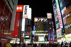 Destino de luna de miel: TOKIO #honeymoon #viajes #travel #japon #japan