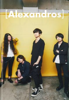 [Alexandros]2015/7 「VIRGO - WEAR WORKS」