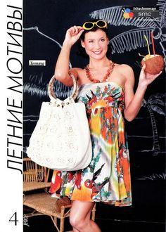 Crochet gold: The white bag.