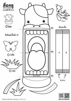 activites manuelles clsh - Page 4 Kids Crafts, Preschool Crafts, Paper Puppets, Paper Toys, Animal Templates, Preschool Coloring Pages, Puppet Patterns, Puppet Crafts, Animal Crafts