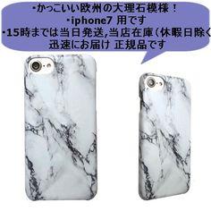 【商品特徴】好評いただけありがとうございます。ヨーロピアン大理石 シリーズ アイフォンセブンケース、かっこいい 大理石 模様 が人気!しっかりしたつくりとセンスの良いデザインの アイフォン7ケース、日本未上陸のかっこいい外国のアイホンカバーです。【サイズ】 ・ iphone7カバーiphone7ケース★iphone7plusやgalaxy、nexus、xperiaの大理石ケースも取り揃えております★お求めのサイズがスマホの操作などで見つけられないときはいつでもメッセージをお送りください。当店の在庫を確認いたします例>iphone7ケースやgalaxyケース等を探しているけれど見つけられないときなど【素材】プラスチックケース ★送料込み,15時までは当日発送です(休暇日除きます。休暇日は当店概要ページ ストアについて に記載ございます)【代引き発送 コンビニ決済 銀行振り込み】http://store.shopping.yahoo.co.jp/beautejapan2/