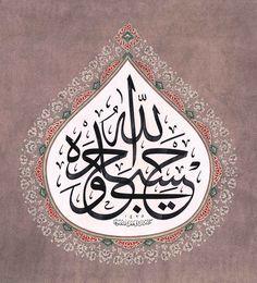 """""""Tek olan Allah bana kâfîdir.""""  Hat:Berrak Özdoğan Tezhip:Ayşe Feyza Dikmen"""