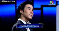 ใครคือใคร Identity Thailand วันที่ 9 ธันวาคม 2558 ใครคือ ดัดเหล็กด้วยคอ