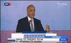Read article about Μεϊμαράκης: Άπειρος ανεπαρκής και αναξιόπιστος ο Τσίπρας on tromero