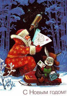 Happy New Year  santa xmas telescope snowmobile rabbit christmas great