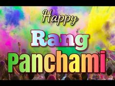 Happy Rangpanchami To All Nifty Trading Tips and recommendations with full executive's support or ONE MISSED CALL ON Wallpaper Pictures, Hd Wallpaper, Hd Picture, Facebook Image, Hd Images, Hd Photos, Neon Signs, Rings, Happy