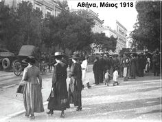 Athens on May 1918 - vintage style Greece Pictures, Old Pictures, Old Photos, Vintage Photos, Hellenic Army, Greece Photography, Greek History, Athens Greece, Yesterday And Today