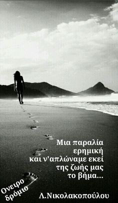 Happiness, Beach, Water, Happy, Outdoor, Gripe Water, Outdoors, Bonheur, The Beach