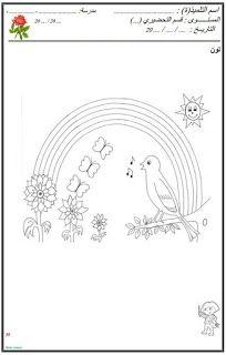 رسومات عن الام والطفل بطاقات جاهزة للطباعة رسومات للتلوين للاطفال للطباع Mothers Day Coloring Pages Free Printable Coloring Sheets Coloring Pages For Kids