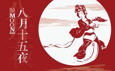 mid-autumn festival card. Made for Nengmao company