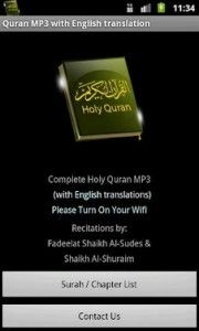 Quran MP3 With English