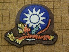 The Flying Tigers squadron patch of the 1st AVG, WW2.