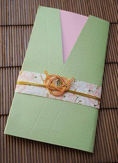 How To Make a Japanese Money Envelope
