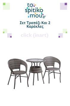 Σετ Τραπέζι Και 2 Καρέκλες click (inart) | Δείτε και άλλες ιδέες για Σετ Κήπου όπως και άλλα προϊόντα click (inart) στο tospitikomou.gr | Χιλιάδες προϊόντα για το σπίτι σας! Outdoor Furniture, Outdoor Decor, Home Decor, Decoration Home, Room Decor, Home Interior Design, Backyard Furniture, Lawn Furniture, Home Decoration