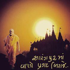#Sarangpur ma vaalo pragat biraje #Swaminarayan #MahaPramukhSwamiji