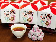 台中 普旺茶業店家 From大台灣旅遊網