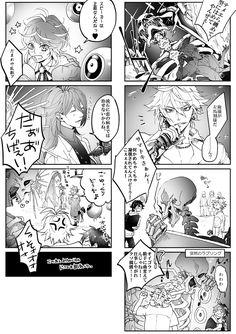 24 (@48design18) さんの漫画 | 14作目 | ツイコミ(仮) Rap Battle, Jojo Bizzare Adventure, Manga Comics, Division, Anime Guys, Halloween, Geek Stuff, Drawings, Twitter