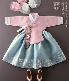 Korean Traditional Dress, Traditional Dresses, Barbie Dress, Lolita Dress, Cute Baby Clothes, Doll Clothes, Modern Hanbok, Cute Kids Fashion, Korean Fashion