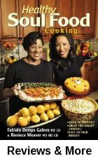 """OKOKOK, as the holidays wine down slap your asses and...... Shape Up for summer: """"Healthy soul food cooking"""" / Fabiola D. Gaines, Roniece A. Weaver."""