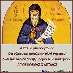 Greece, Prayers, Faith, Baseball Cards, Quotes, Greece Country, Quotations, Prayer, Beans