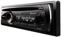 No matter how long the commute, this radio is fan-tastic!