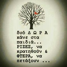 Μου φτάνει που αγαπάω  τους δικούς μου ανθρώπους!!! Που ξοδεύω τις ανάσες μου   γι' αυτούς!!!  Μου φτάνει που μ' αγαπάνε  οι δικοί μου άνθρωποι!!!  Αγαπώ όλο τον κόσμο!!! Unique Quotes, Clever Quotes, Meaningful Quotes, Inspirational Quotes, Words Quotes, Wise Words, Sayings, Daily Quotes, Life Quotes
