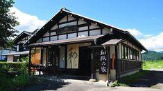 About the Takumi no Sato art village in Minakami. Japan Guide, Art Village, Cabin, House Styles, Outdoor Decor, Travel, Home Decor, Voyage, Homemade Home Decor