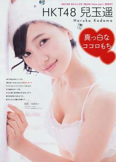 兒玉遥 - HARUKA KODAMA - HKT48 / Team H - AKB48 / Team K #gravure #beautiful #AKB48 #HKT48 #HARUPI #jpop #fukuoka