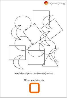 alak h tt r differenci l s feladatlapok shape games. Black Bedroom Furniture Sets. Home Design Ideas