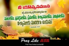 Bible Words, Bible Quotes, Bible Verses, Jesus Christ Quotes, Jesus Faith, Jesus Wallpaper, Bible Verse Wallpaper, Psalm 119 50, Youth Quotes