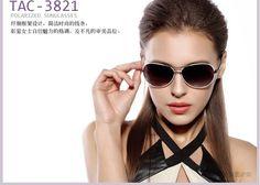 Gafas de sol, de 5.98 euros http://detail.tmall.com/item.htm?spm=a2106.m5173.1000384.340.Yu46EG&id=16482586283&scm=1029.newlist-0.bts1.50010368&ppath=&sku=&ug= si queria comprar, pegar el link en newbuybay.com para hacer pedidos.