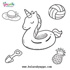 Free Printable Preschool Summer Coloring Pages Belarabyapps Summer Coloring Pages Coloring Pages Beach Coloring Pages
