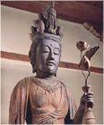 【大和路秀麗八十八面観音巡礼】大安寺(十一面観音立像)