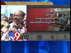 Guntur Bajrang jute mill employees protest against lockout