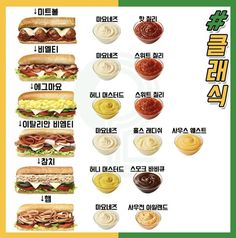 Bakery Menu, Korean Food, Food Plating, No Cook Meals, Cool Things To Buy, Recipies, Easy Meals, Cooking Recipes, Yummy Food