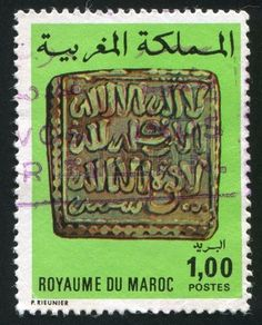 Coin, stamp printed by Morocco, circa 1974
