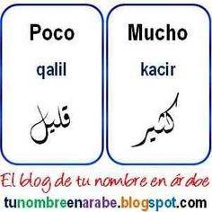 Poco y mucho en arabe