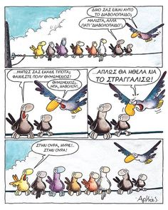 By Arkas... Humor, Comics, Funny, Quotes, Art, Craft Art, Cheer, Humour, Quotations
