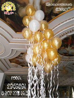 шары на день рождения #шарыдляребенка #шарынаденьрождения #доставкашаров #шарынапраздник #гелиевыешарики #воздушныешары #воздушныешарики #шарысгазом  #шарынагодик #единичкаизшаров #фольгированныецифры #воздушныешарикиАлматы http://vsharm.myinsales.kz/collection/oformlenie-sharami-2