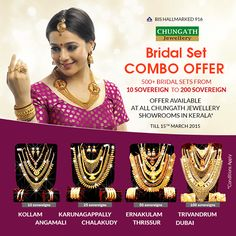 Bridal sets Combo Offer! #‎Offer available at all Chungath Jewellery showrooms in Kerala. www.chungathjewellery.com