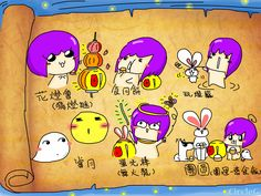 CircleG 日常 135 - 住在月亮的外星兔 (中秋有乜做) 看全文: http://circleg.pixnet.net/blog/post/385988885 讚好支持: http://www.facebook.Com/CirclecleG