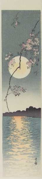 """YOSHIMOTO, Gesso -- """"Cherry Blossoms by Moonlight"""""""