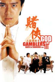 "Stephen Chow /""King of Comedy/"" Karen Mok RARE HK ORIGINAL 1999 SET OF 2 Poster"