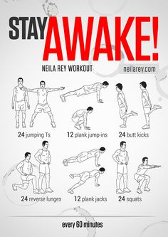 Stay Awake Workout / If you need to work late and stay focused exercise is a great way to keep your body and mind online! #fitness #workout #workoutroutine