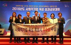 목포시, 사회적기업 육성 통한 일자리창출 인정받아