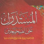 Mustadrak Hakim Urdu pdf Download