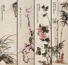 【国画梅兰竹菊