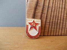 Soviet BADGE / USSR 70's / Red Star / Hummer and by EUvintage